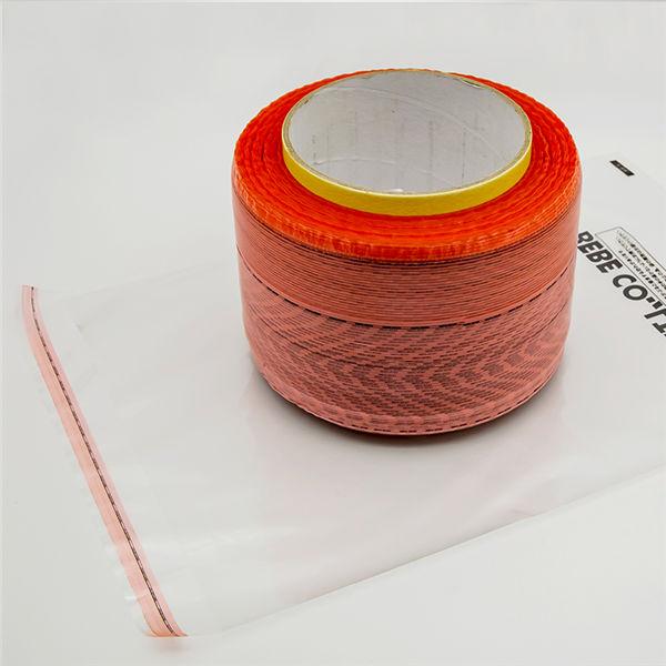 抗静电红膜袋密封胶带