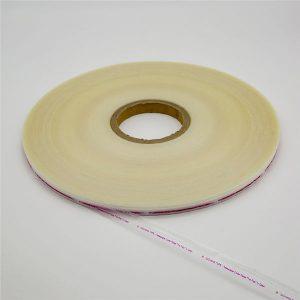 高品质封缄胶带